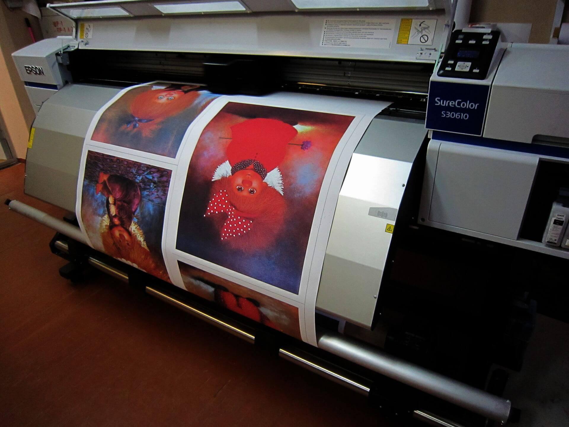 подобных фотографиях широкоформатная печать фото уфа марди аф?он